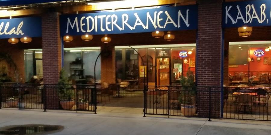 exterior picture of Dallah Mediterranean